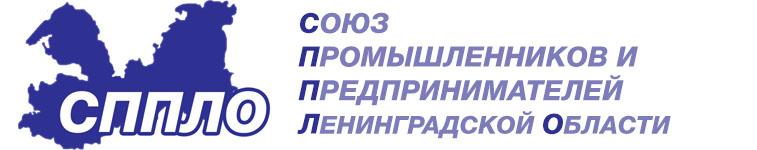 """РОО """"СПП ЛО"""" Logo"""