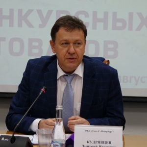 Конкурс «100 лучших товаров России» 2020 года.